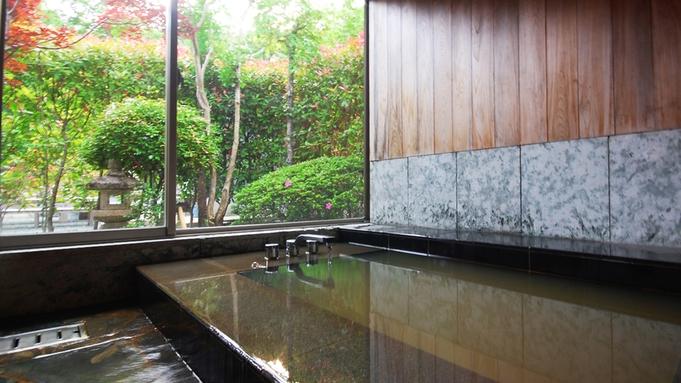 お部屋でお食事も温泉も入れる特別室ー安荘(やすらぎそう)プランー【6月〜9月】