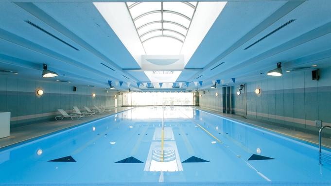 【夏の日帰り納涼プラン】ホテルパティシエと夏のグラスパフェづくり&プール満喫