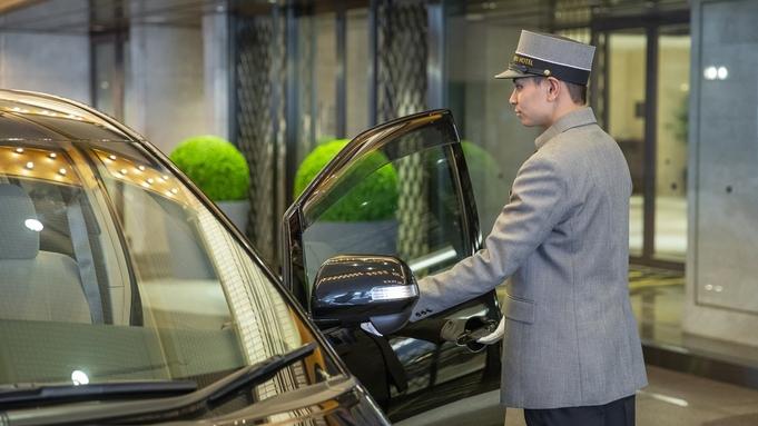 タクシーご乗車券1,000円分付き宿泊プラン