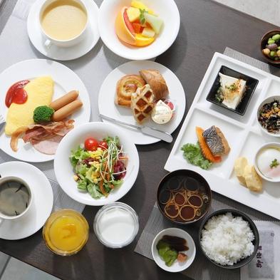【夏秋旅セール】スイートルーム ご朝食付き