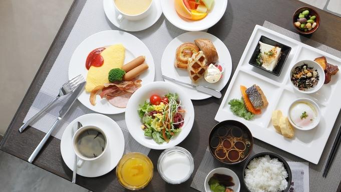 【夏休み こども体験プラン】ホテルパティシエと一緒につくる夏のグラスパフェ ご朝食付