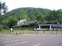 噴火遺構公園