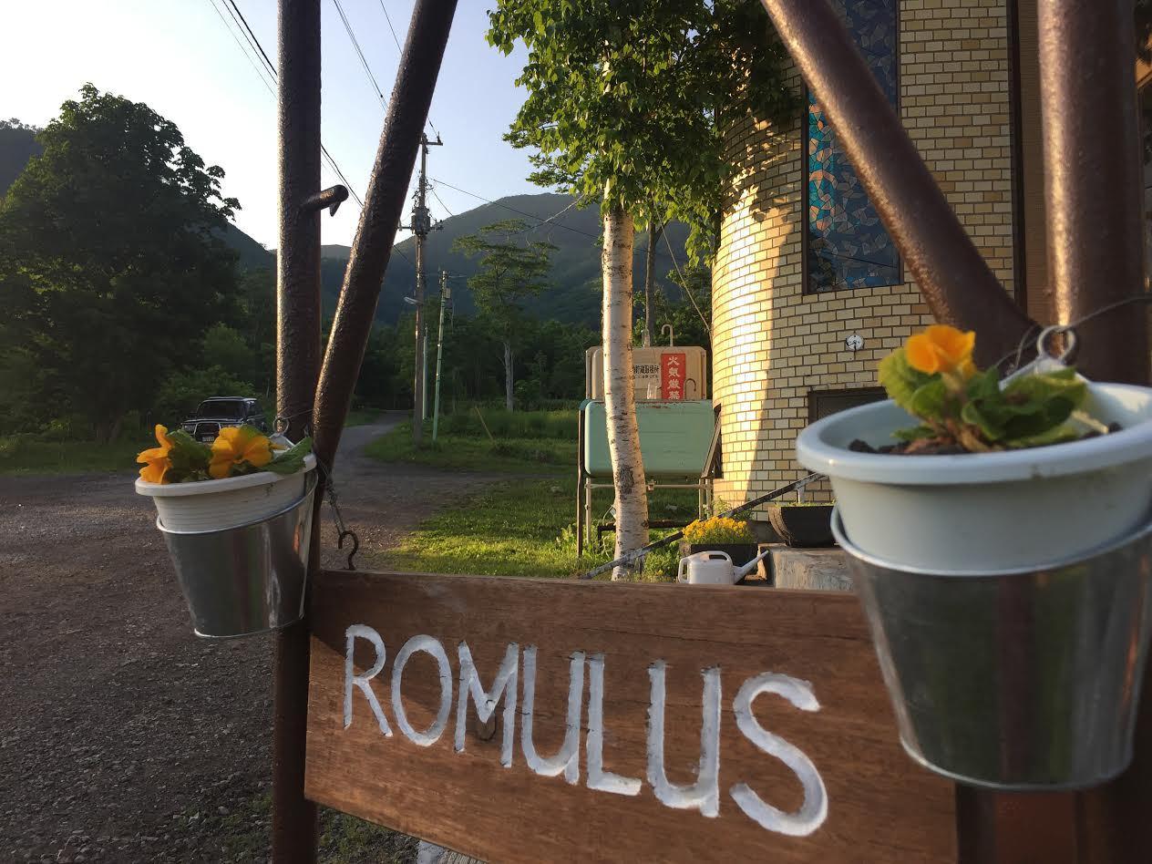 Romulus, signboard