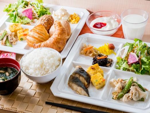 【スタンダート】ビジネスに観光に!基本シングルプラン♪<朝食・天然温泉・駐車場無料>