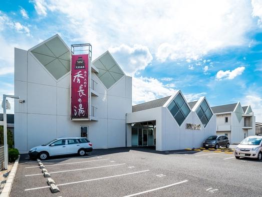【春夏旅セール】満足度6年連続NO,1受賞記念<朝食・天然温泉・駐車場無料>