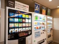 自動販売機 お酒の販売もございます。