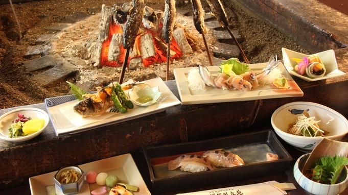 渓流の女王【あまご】料理会席プラン・・・食べればわかる極上の逸品( *´艸`)