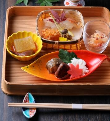 特選懐石コース【夕食グレードアッププラン】【部屋食】