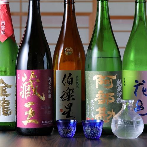 宮城の地酒を多数ご用意しております。