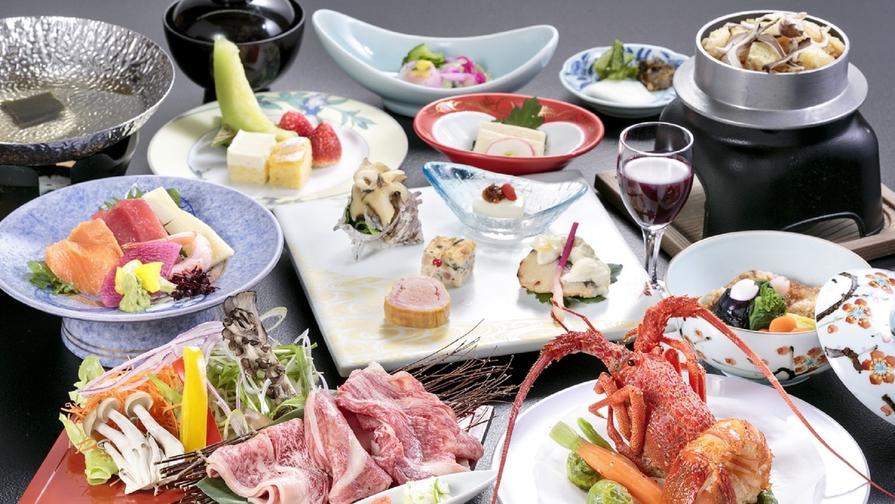 ★いわて牛&「伊勢海老」★デラックス和食膳【夕食はレストラン】