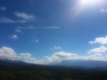 the Menokami  Observatory