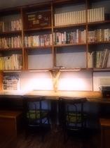 Library  in NOMANOMORI