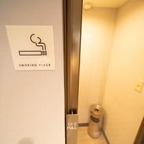 ロビーには喫煙スペースもございます♪