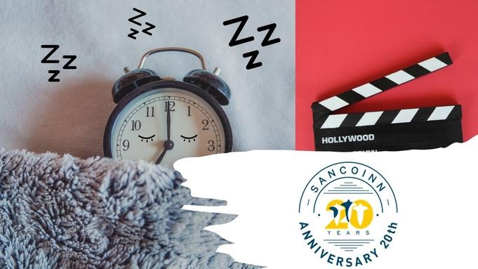 【20周年記念】無料\レイト無料&VOD無料/三交インホテルズanniversary♪