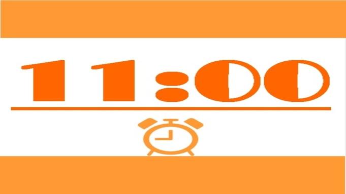【楽天スーパーSALE】5%OFF【ポイント10倍・レイトチェックアウト11時】どんどん貯めよう!!