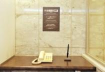 外線電話(2階ロビー設置)
