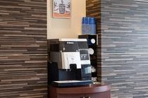 ウェルカムドリンク コーヒーサーバー