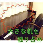【シングル】 デイユースプラン ◇日帰り・9:00〜21:00 最大12時間ホテルステイ◇