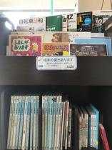 【絵本コーナー】お子様用の絵本完備
