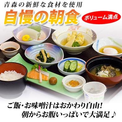 【朝食付☆Quoカード2,000円付き】 出張応援プラン♪