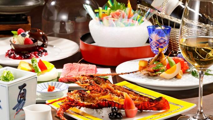 【1日先着2室限定】ご夕食は選べる伊勢海老orアワビ1品の和食コース◆露天風呂付き特別室