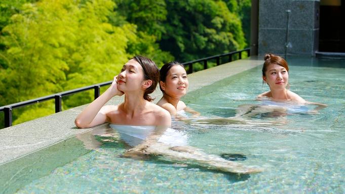 <Cute☆な女子旅>デザイン色浴衣・JILLSTUART&フェイスマスク付★レディースプラン