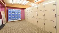*更衣室・ロッカー/ホテル1階にロッカーを完備しております。
