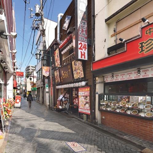 「駒込駅」東口商店街