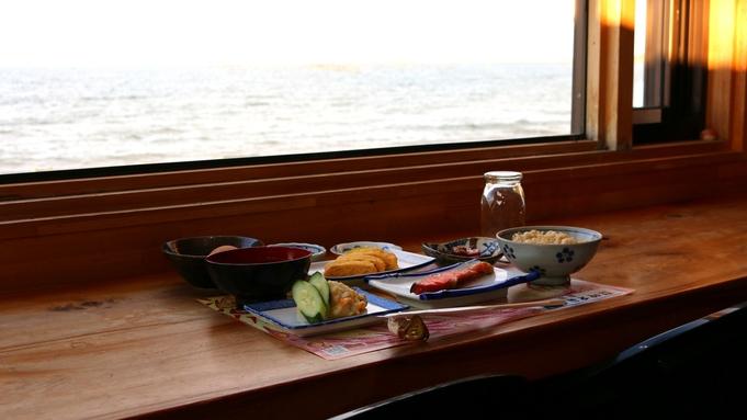 【1泊朝食付】チエックイン時間16時〜21時まで☆ゆっくり観光されたい方にお勧め♪