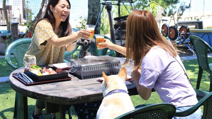 【夏限定!!1泊2食付き】びわ湖畔で、ペットと一緒にぜいたくな時間を・・近江牛バーベキュープラン