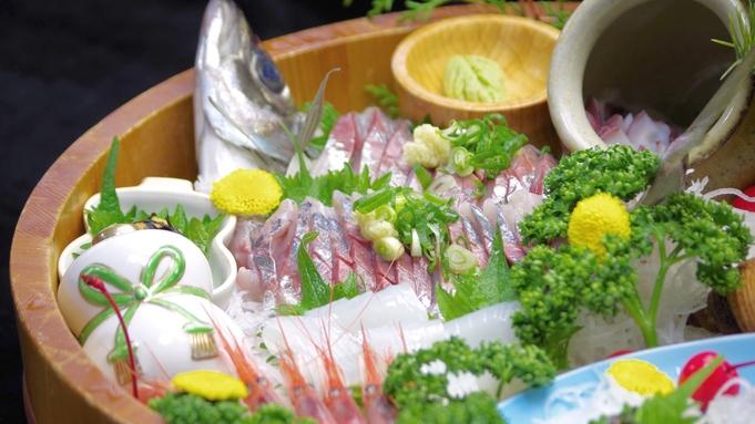 <デラックス>お料理グレードアップ!獲れたて海の幸を贅沢に♪