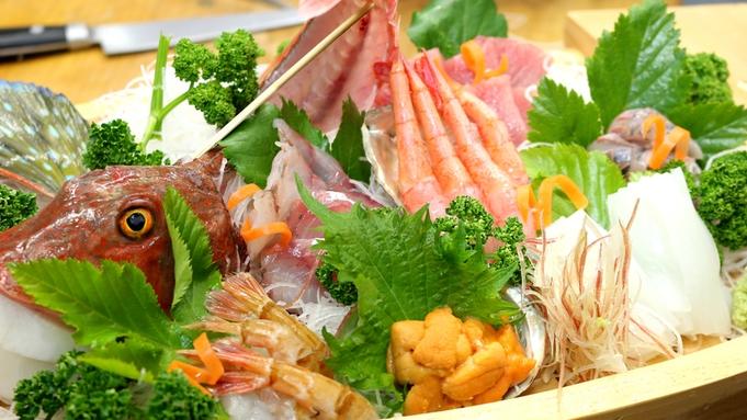 【セイコガニ付】やっぱりお刺身が好き♪地魚刺身盛り合わせとカニすき鍋