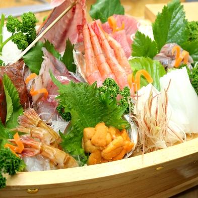 【直前割】最大3,000円お得!厳選食材を使った〈地魚舟盛〉に舌鼓♪【スタンダード】