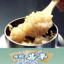 季節の釜飯(サザエ釜飯や山菜釜飯等)