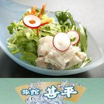 一品料理 サラダ