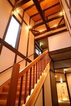 庄の輔階段