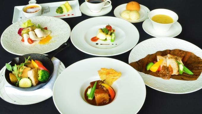 【香川美食】3種のメインから選べる瀬戸内の食材にこだわり抜いたフルコース2食付プラン★