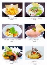 各種サラダ・デザート