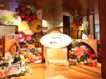 レストラン「瀬戸の花」夕食メニュー