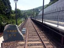 あまるべ鉄橋 空の駅