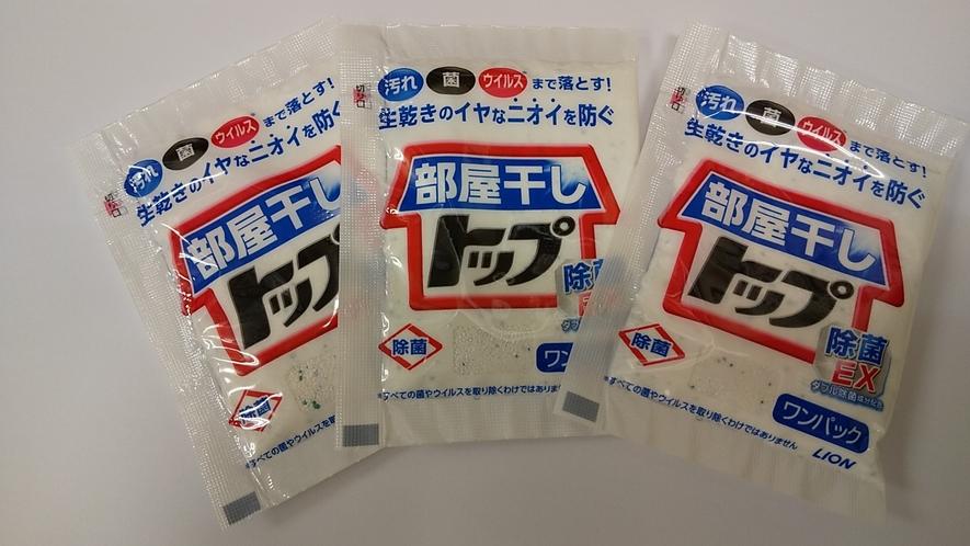 洗剤をフロントにて1個40円で販売しております。
