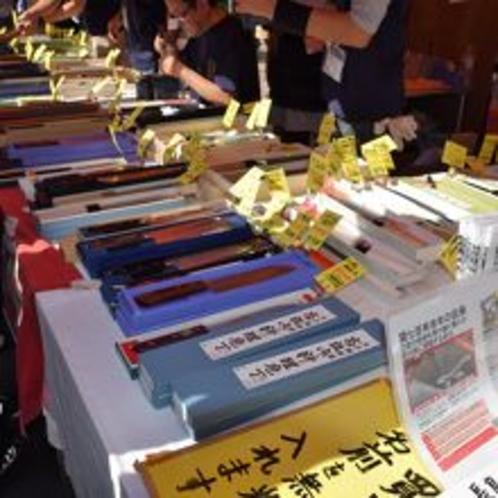 毎年10月に開催される刃物祭り②