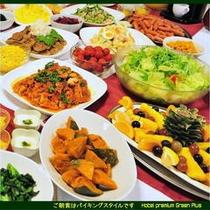バイキング朝食 野菜も豊富!