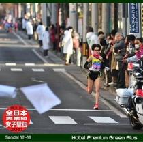 実業団女子駅伝12-18