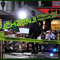 JOHZENJI STREET JAZZ FESTIVAL