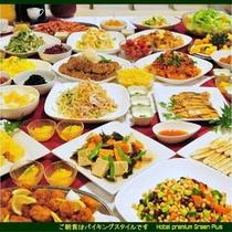 お野菜豊富なバイキング朝食☆