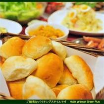 バイキング朝食 もちもちパン