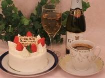 記念ケーキプランのケーキです、特別な方と、特別な日に、お祝いしませんか?