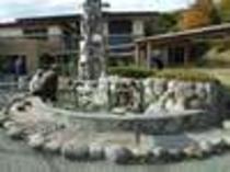 伊豆高原駅の前にある美足の湯、本当に綺麗になるかな?
