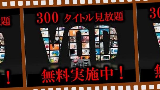 【テイクアウト&朝食付】9月限定メニュー!『比菜』誕生♪ 秋田の美味いを詰め込んだお惣菜をお部屋で。